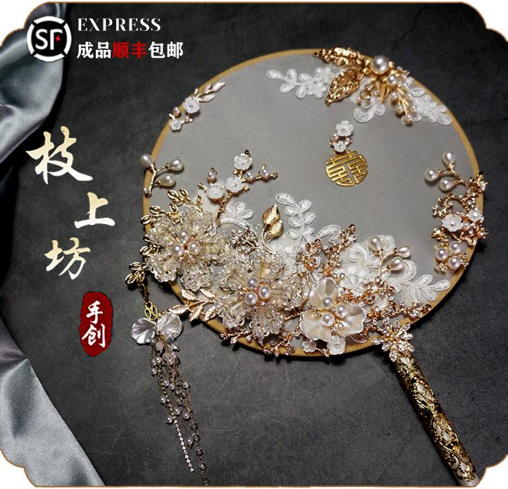 Bride group fan show fan hand flower fan diy material bag ancient wind Chinese wedding photo fan small red book