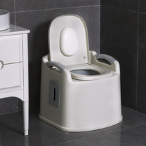 Household elderly toilet Removable toilet Pregnant woman chair Indoor patient artifact Portable toilet stool for the elderly