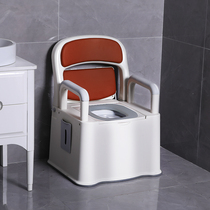 Les femmes enceintes de toilettes en plastique amovible de selles de toilette des personnes âgées de la femme handicapée de selles adultes à domicile