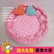 If the summer seasons can be washed pet nest cat dog Tactic pad small dog dog bed warm pet supplies
