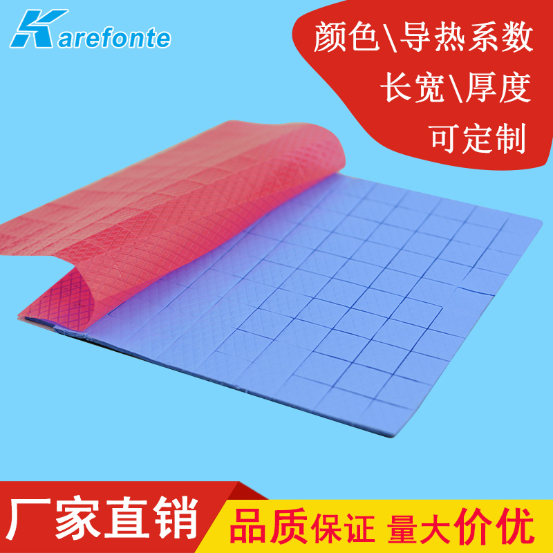 High thermal conductivity silicone film led lamp laptop cpu silicone grease solid silicone thermal film insulation pad