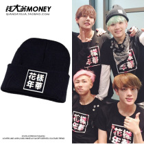 Bulletproof Teen Group Fancy black Knitted Wool hat Korean version hundred warm Hooded hat student men and women
