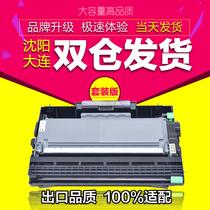 Suitable for Fuji Xerk M228b cb fb z M268dw P228db P268d cartridge powder cartridge powder cartridge