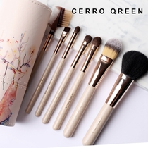 Cerro Qreen makeup Set brush Beauty makeup tools Full Set Brush makeup set Makeup Brush set eyeshadow brush