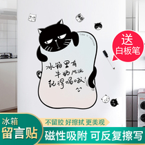 Rewritable refrigerator magnetic paste creative black cat president pattern magnetic message board convenient magnet paste magnetic whiteboard