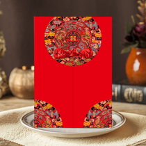 Wedding Invitation traditional Wedding invitation Red free personality custom Chinese buckle featured can print guest name