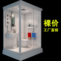 Shower room whole bathroom toilet integrated mobile home bath room partition glass room integrated bathroom