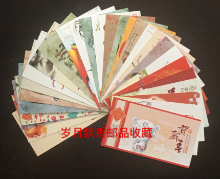 2015 China Post New Year Award Postcards National Edition full set of 29 brand new (tail 2 same number)