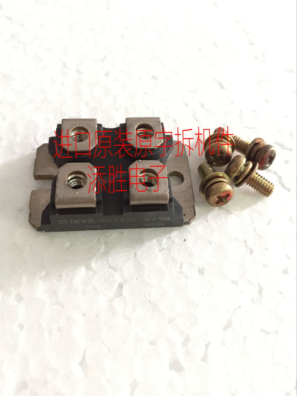 DSEI2X101-06A Fast Recovery 2X100A600V Fast Tube 200A600V Fast Tube Rectars Diodes