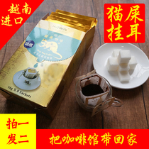 Boutique Hanging Ear Coffee powder pure black Vietnam imported cat poop coffee filter hanging hand flush sugar-free non-Japanese special strong