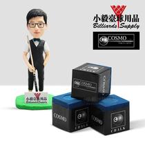 Japan COSMO professional version of Qiaoke 8 ball nine ball snooker small head 檯 the club Qiaoke powder powder