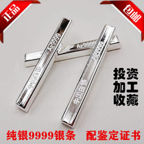 Sterling Silver Silver silver bar 9999 investment silver brick Silver Ingot Silver raw material processing silver snow silver recycling