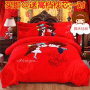 Four sets of cotton red wedding wedding bedding cotton 4 piece wedding wedding room bed linen 2 meters