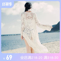 Lace embroidered cardigan swimsuit outside with bikini blouse