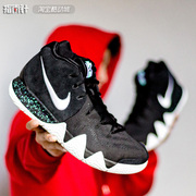 NIKE KYRIE 4 Irving 4 All-Star Celtics NCAA Баскетбольная обувь 943807-002-104