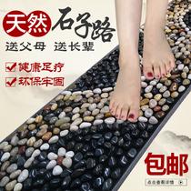 Natural rain stone pebbles foot massage foot massage foot massage foot walking carpet foot stone finger pressure plate
