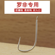 Tilapia special hook, white sleeve hook, mixed sleeve hook, barbed hook, non-new Guandong fishing flying tilapia hook