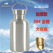Large capacity 304 stainless steel single-layer kettle water cup outdoor sports kettle camping water bottle 1500ml-2000ml