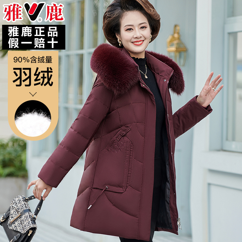 Yalu official flagship store mother down jacket medium-length version of womens 2020 new foreign pie middle-aged grandmother coat