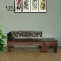Мин и Цин античная древесина шезлонг красота кровать luohan кровать luohan BD090-7 китайский старый Elm шезлонг