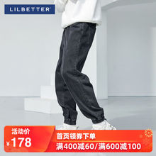 Lilbetter Leggings jeans men's trendy slacks Korean version of all-around autumn and winter men's trousers trend
