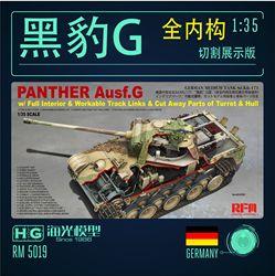 麦田 RM-5019 1/35德国黑豹G型中型坦克 全内构版