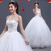 2016 new bride wedding dress autumn and winter Korean version was thin slim tail pregnant pregnant women Bra strap