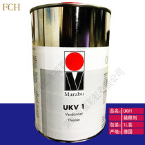 Marais ink UKV1 Fast dry open oil and water thinner German Marais Bao Ukv1 printing open oil and water