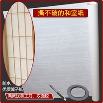 Promotion tatami barrier paper grid door paper and room camphor paper Japanese-style step rice door lighting paper lantern paper