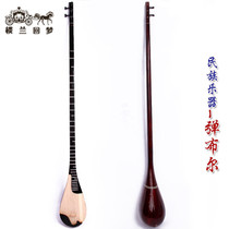 (Bounce) Xinjiang Uyghur ethnic minority musical instruments first learned SammuDanBhur 140cm Bubl