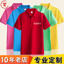 Polo shirt custom t-shirt DIY group clothing cultural shirts lapel custom cotton Short sleeve class clothes custom