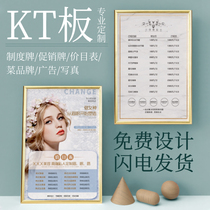 Beauty salon price list wall paste nail price list design to make wall poster custom advertising sticker poster posters