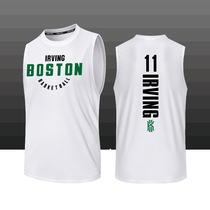 Basketball Vest Mens quick-drying sleeveless ball suit student training suit shooting clothing movement shoulder alphabet Brother Jersey DIY