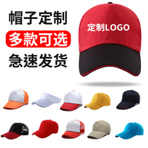 Hat custom LOGO print embroidered duck tongue baseball cap DIY custom-made advertising mens and womens work cap custom-made