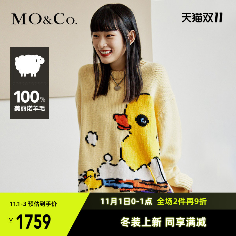 MOCO2020 Winter new woolly suzuo hanging wool duckling knitted sweater Moan Meng favorite tribe
