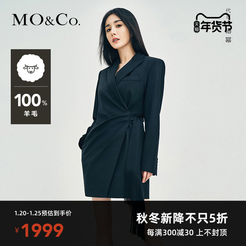 MOCO Yang Mi with the same winter new product profile sense waist-flowing Su suit-style dress Moan Small Goblin skirt