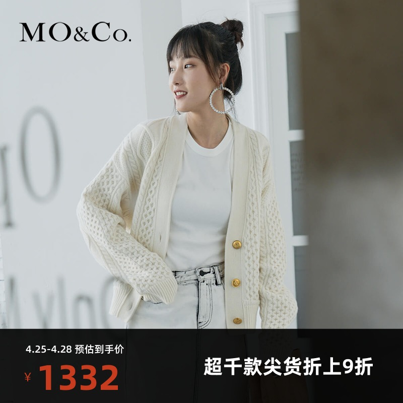 MOCO spring and autumn new quality sense twisted sweater V-neck knitted cardigan MOCO treasure Merino wool
