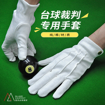 Hot billiards Professional Referee cotton white gloves special referee enforcement supplies Chinese snooker