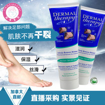 Canada direct mail purchase dermal therapy foot crack cream heel dry crack Care Cream 240g