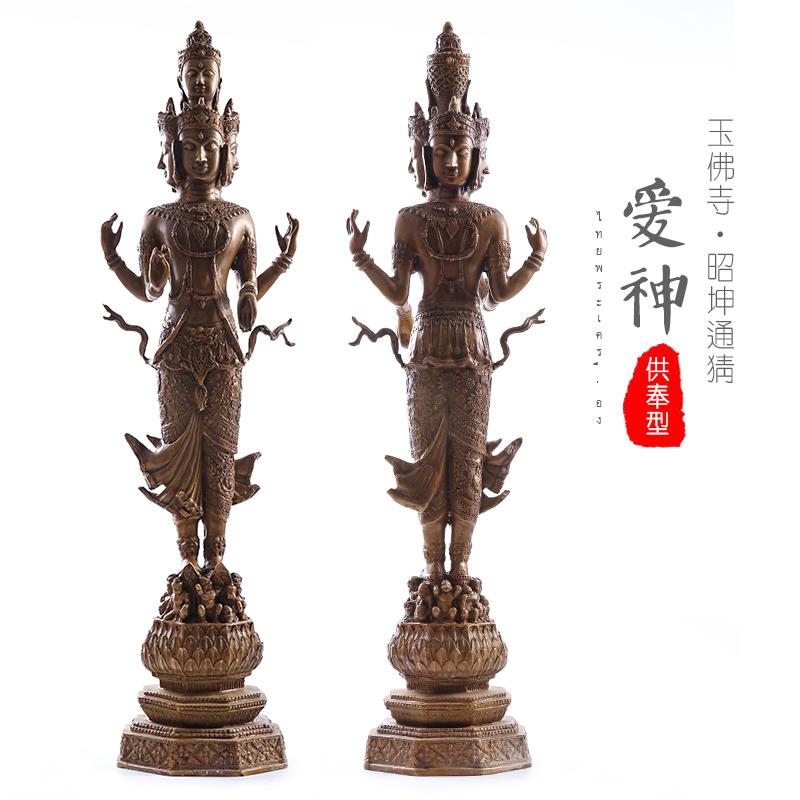Carte thaïlandaise de Bouddha avec l'aimable autorisation de Jade Buddha Temple Zhaokun Tong deviner 2547 amour dieu type de culte