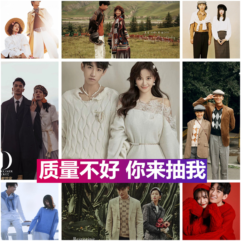 Photo Gallery photography theme clothing autumn and winter coat model real clothes womens fashion dress art photography brigade shoot street shot
