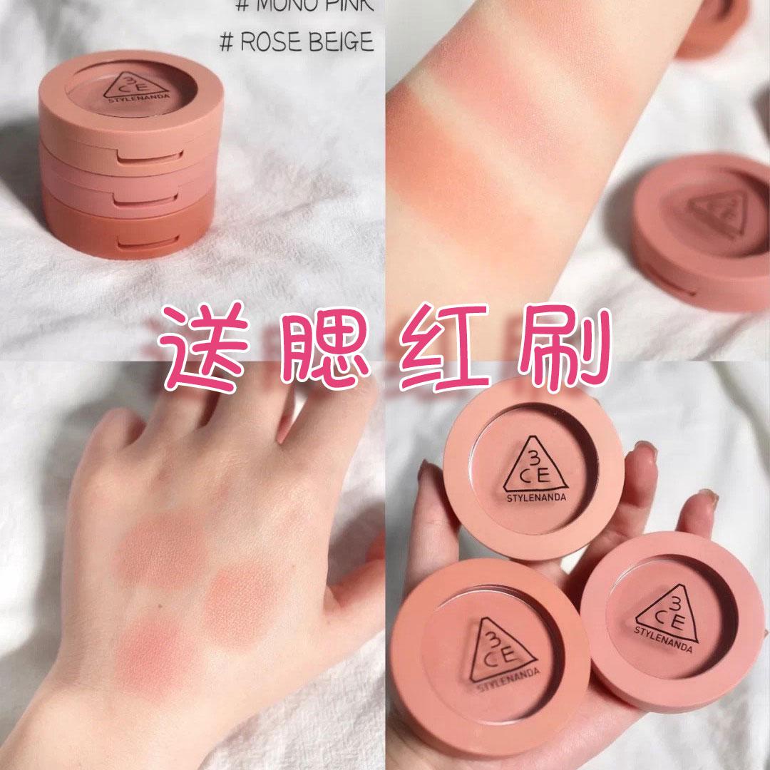 South Korea 3ce monochrome blush rose beige mono pink nude peach delectable
