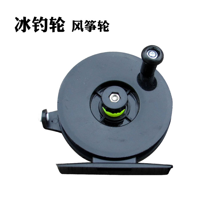 Plastic front-wheel raft wheel-felling fishing wheel Jijie fishing wheel with relief fly wheel