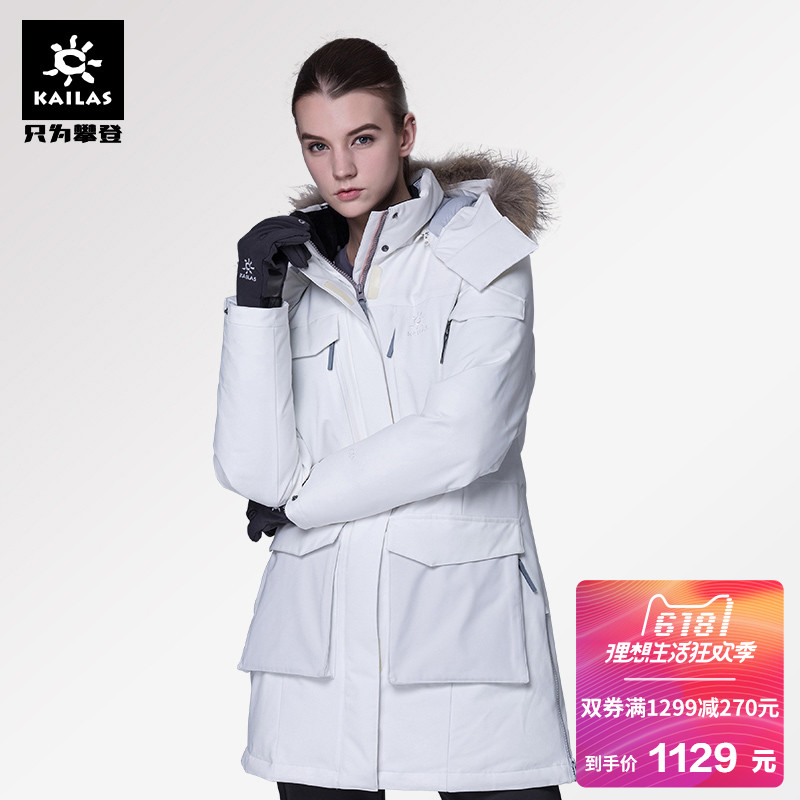 Kaile Stone Down Jacket Women's Long Outdoor Outdoor Thicken Windproof Warm 800 Peng Repellent Goose Down Jacket