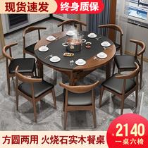 Каменные столовые стулья комбинация домашнего обеденного стола с магнитной плитой современный скандинавский круглый стол выдвижной полностью деревянный обеденный стол