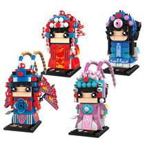 开益国潮系列方头仔刀马旦花旦中国风拼装积木青衣儿童益智玩具