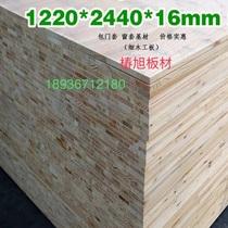 Joinery Board Miscellaneous Wood pine Malacca Fir Woodworking Board Tel: 18936712180