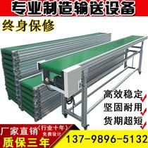 Conveyor belt Small logistics express assembly line Turning machine Loading unloading Climbing food conveyor belt