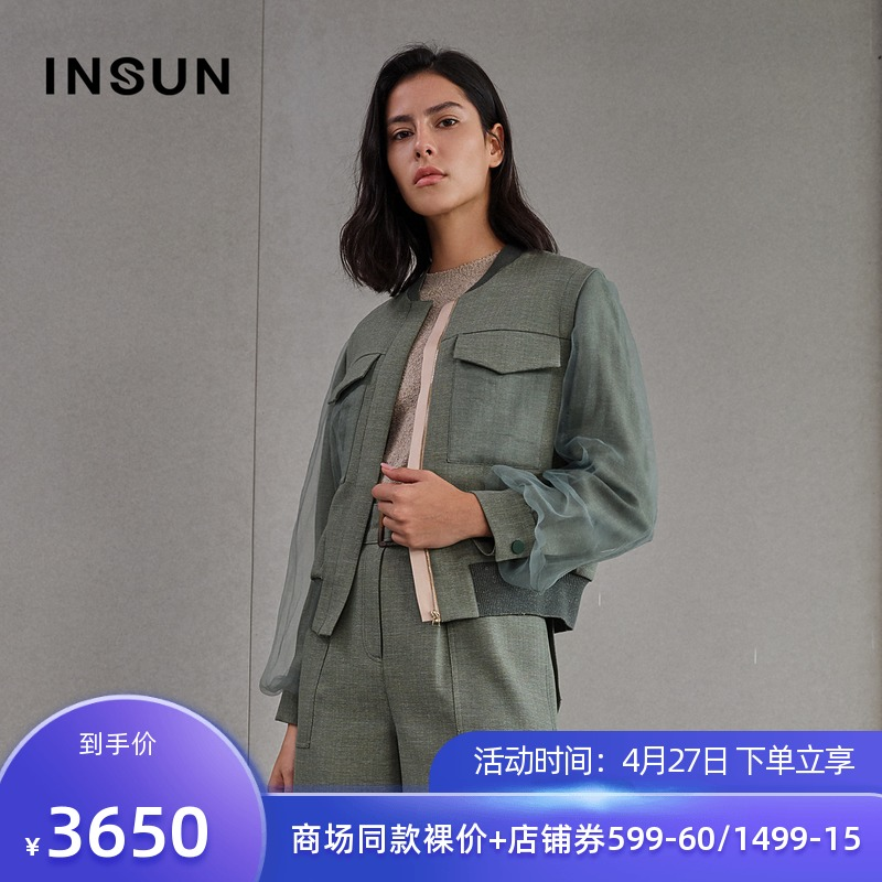 En shang 2021 spring new item fashion and comfortable Eugen yarn long-sleeved tooling style loose short paragraph cotton coat jacket female