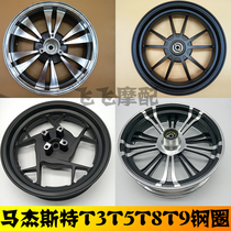 Apply to Maester motorcycle rims T2T3T5T8T9 and Falcon 15013 front and rear rims hub